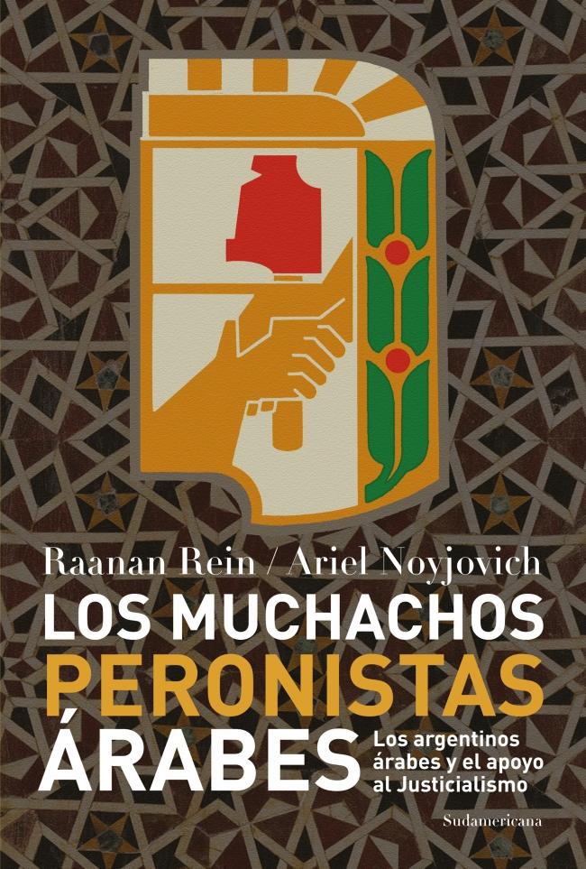 Los muchachos peronistas árabes: Los argentinos árabes y el apoyo al Justicialismo