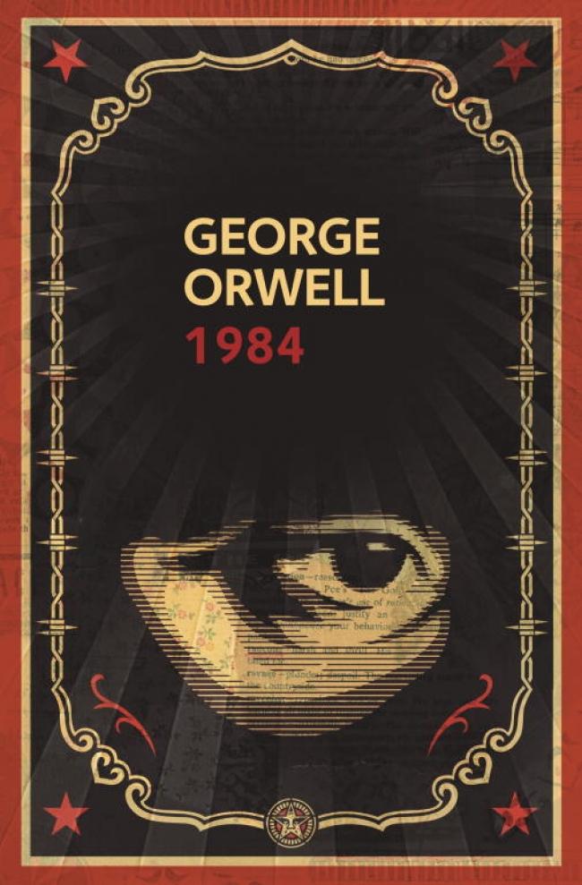 1984 George Orwell Primer Capitulo Megustaleer Debolsillo